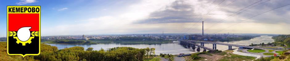 Игра Го в Кемерово и Новокузнецке